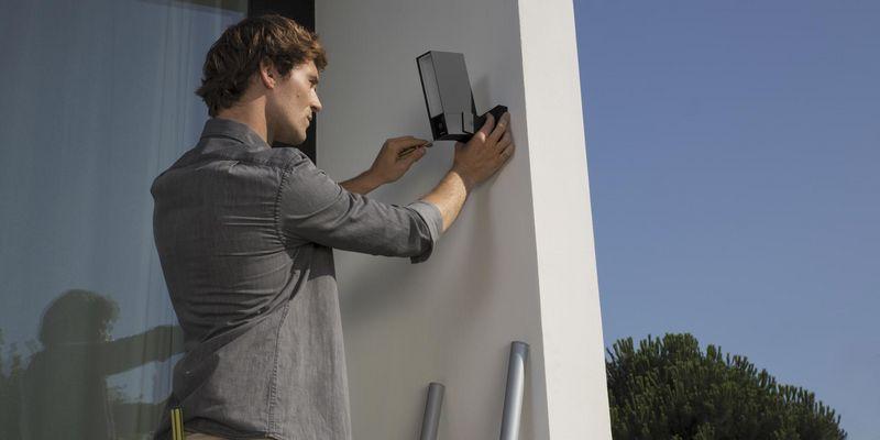 Intelligente Überwachungskameras fürs Smart Home.
