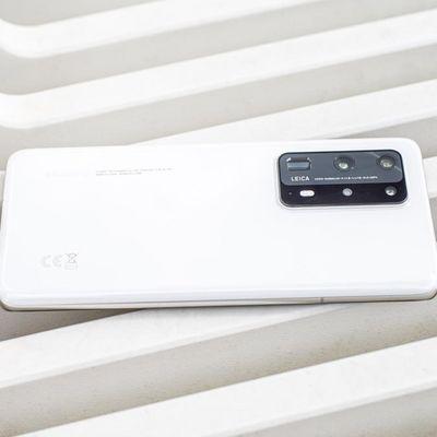 Neue Gadgets von Huawei.