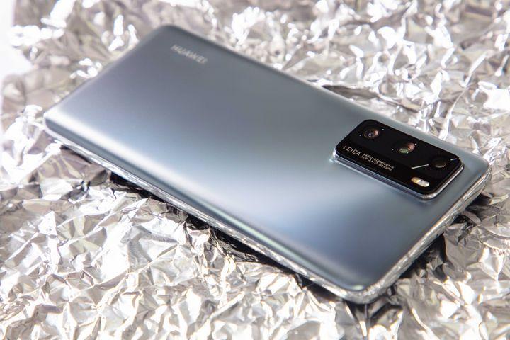 Das neue Huawei-Phone.