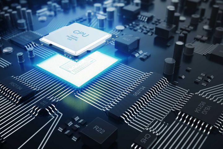 """Der Prozessor ist das """"Gehirn"""" des PCs."""