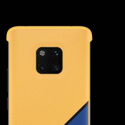 Die Kamera des neuen Huawei-Smartphones im Detailblick.