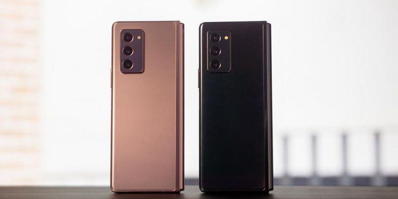 "Das neue Samsung ""Galaxy Z Fold2""."