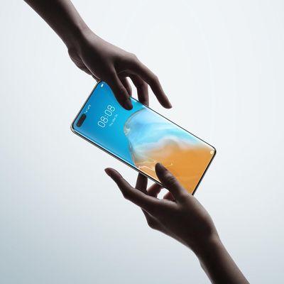 Huawei startet neuen VIP-Service