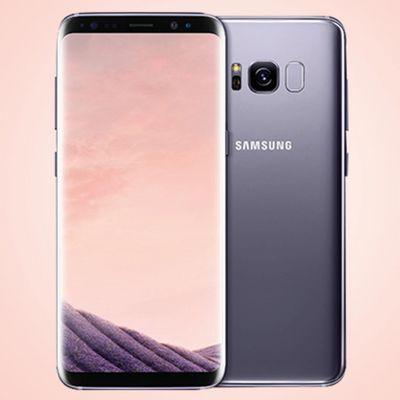 "Das Samsung ""Galaxy S8""!"