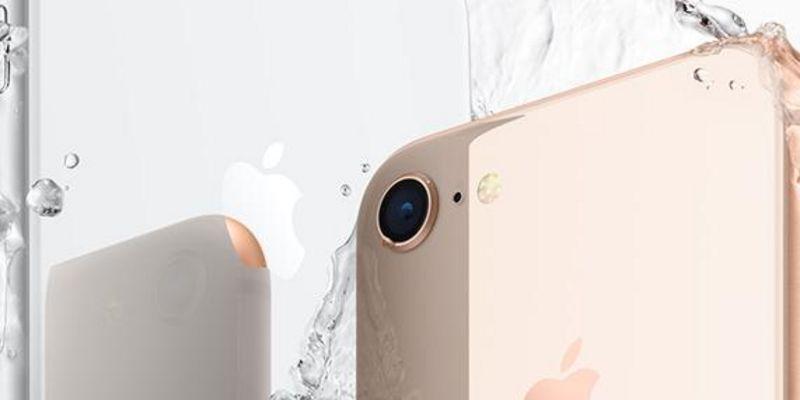 """Das Gehäuse des """"iPhone 8""""."""