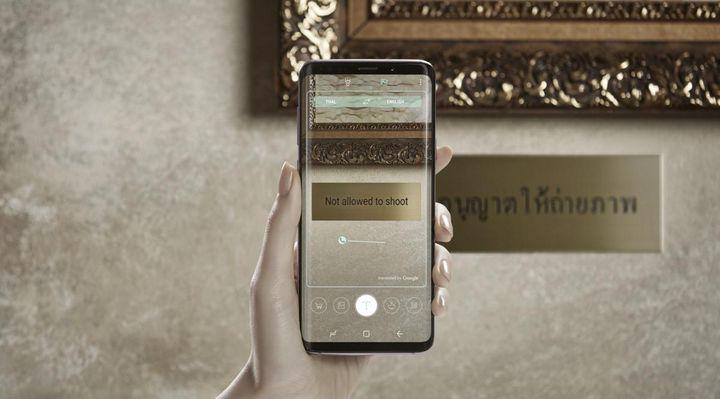 """Samsungs digitaler Assistent """"Bixby"""" übersetzt in Echtzeit sogar fremde Sprachen und Währungen."""