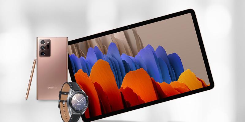 Die besten Gadgets von Samsung.